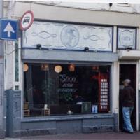 Sensi Coffeeshop